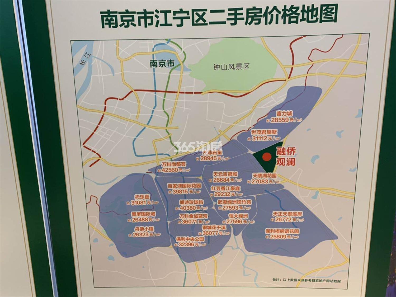 融侨观澜江宁区二手房房价地图(4.16)