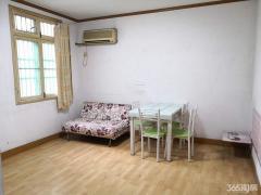 长江西路 琥珀山庄 两房两厅 琥珀中小学 精装 无税 急售