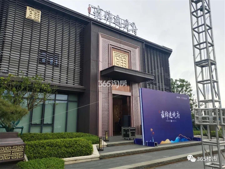 蓝光雍锦逸境府售楼处实景图(7.18)