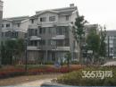 锦绣江南别墅4室3厅4卫233�O2009年产权房毛坯
