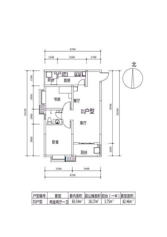 天浩上元郡2室1厅1卫79.39平米2018年产权房毛坯