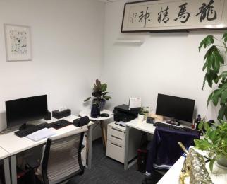 南京新地中心10�O整租豪华装