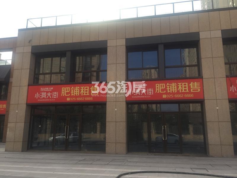 启迪方洲商铺租售实景图(9.25)