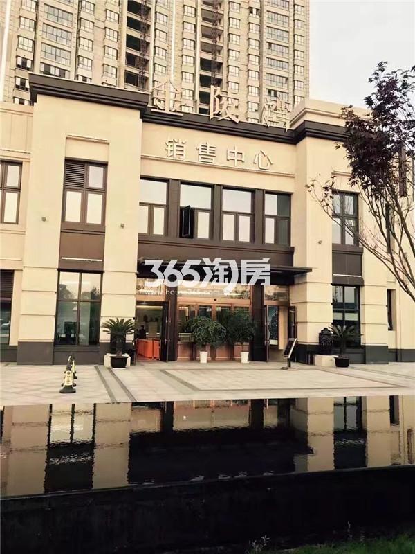 恒盛金陵湾售楼处实景图(11.21)