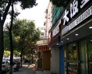 明发滨江新城 现铺出租 交通便利 位置佳 预约看房