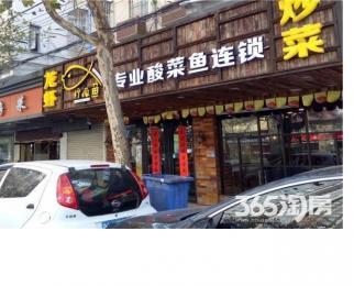 金 玉? 满 堂 商业别墅专营 定淮门大街边沿街商铺可餐饮