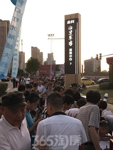 金科海昱东方外围实景图(2017.8)