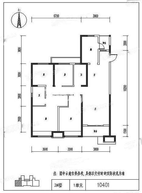 保利天悦四室两厅141㎡户型图
