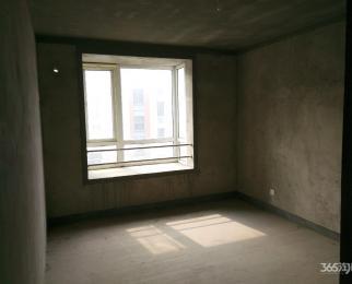 美麟.水岸名城3室2厅1卫130平方产权房毛坯