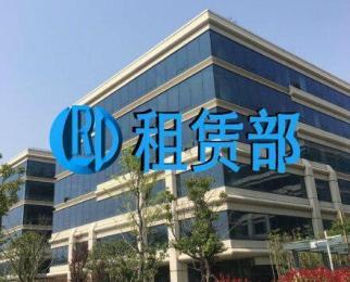 招商部 独栋 紫东国际创意园 地铁口200至5000平 享受政府