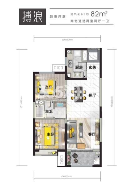 富力·兰州CBD项目户型图(建面约82㎡)