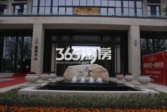 东原长岛·商铺实景图