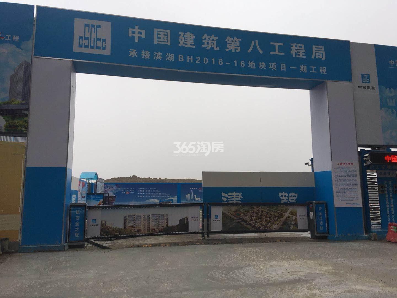 滨湖金茂悦项目工地外部实景图(2018.5.2)