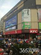 站前商贸街市中心沿街旺铺商业成熟火爆