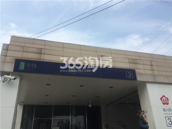 星悦城周边地铁站(6.15)