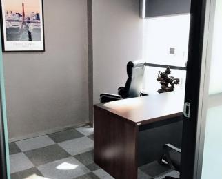 2Line地铁 新出房源 万达广场5A写字楼 拎包办公 121平精