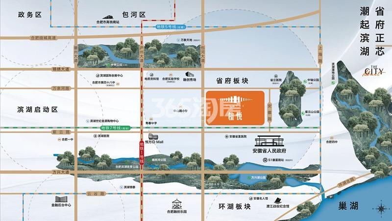 阳光城·檀悦交通图
