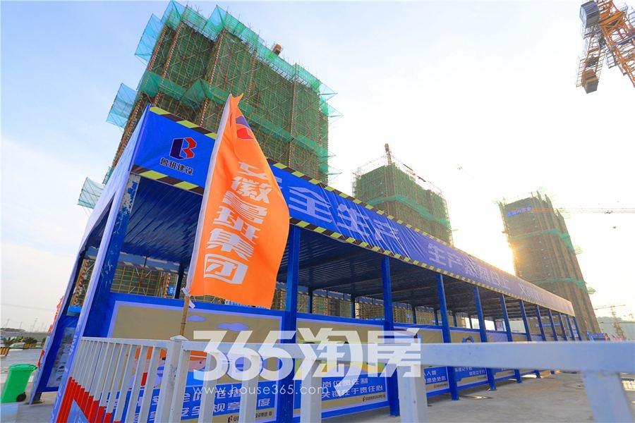 皖新春江明月智慧管理工地实景图(2018.11摄)