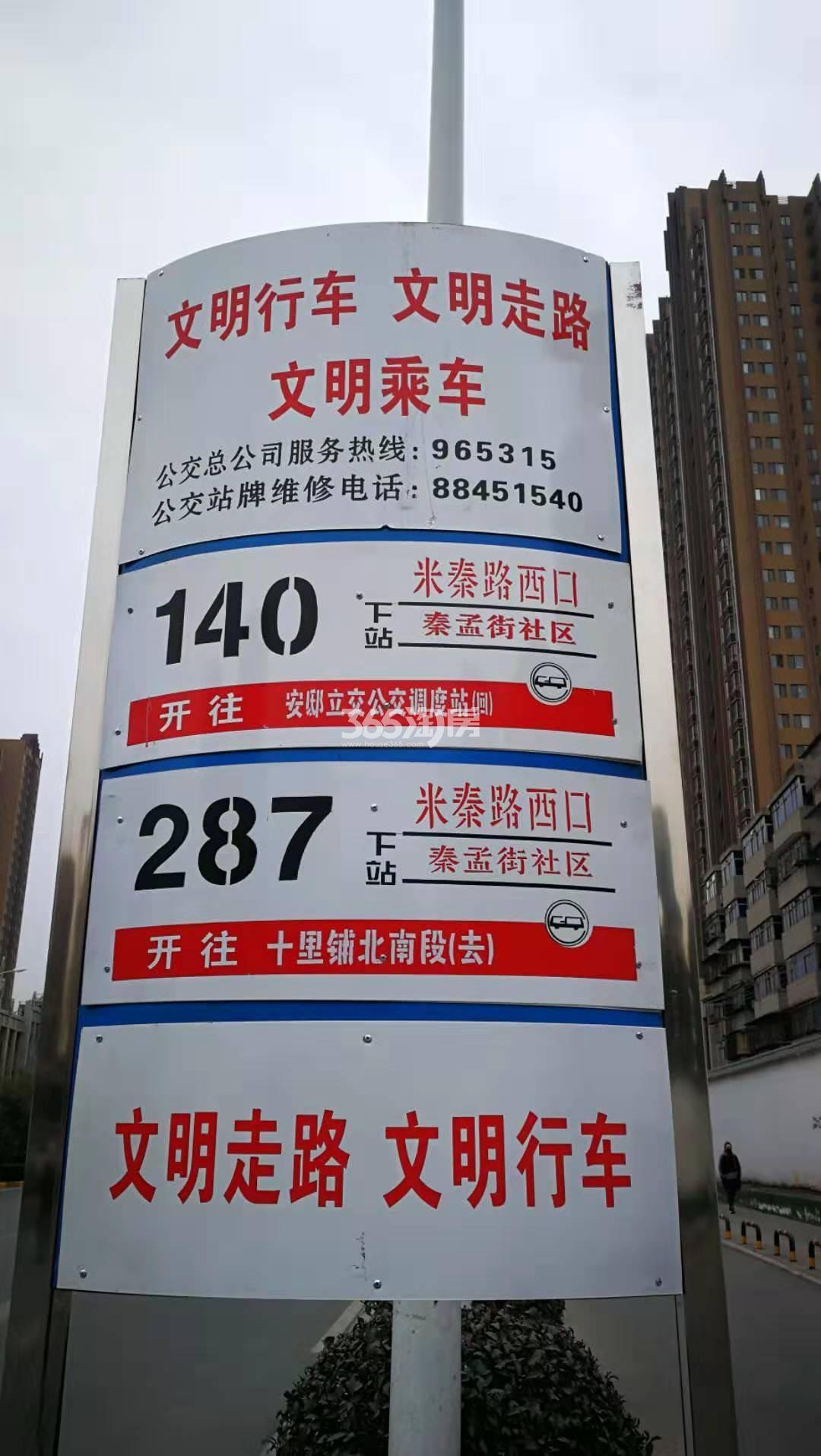 金辉江山铭著交通图