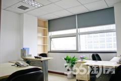 急租:新街口丰富路精装办公室,20平米一区域,1500元季