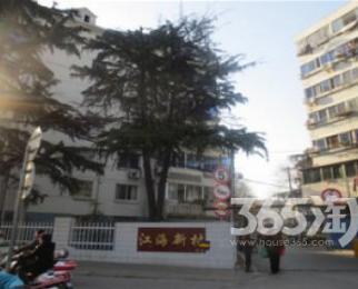 江海新村90-2-602(南1室1厅1卫50.00�O整租简装