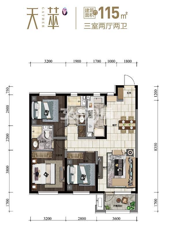 天萃3室2厅2卫115㎡
