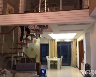 华夏尚都A区空中别墅 5楼157平4室 精装165万 新城学区房