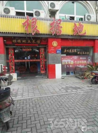 文化路泰华小区沿街旺铺出售
