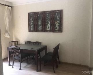 左岸生活A区1室2厅1卫80平米整租精装