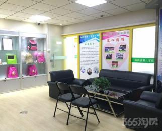 福鑫国际大厦302.6平米整租精装