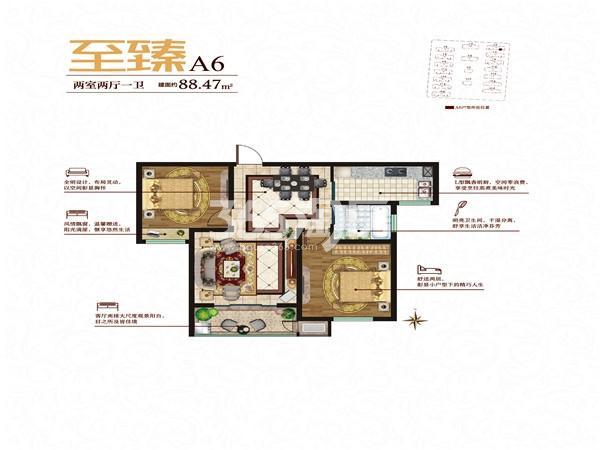 中徽·豪庭公馆 A6户型 两室两厅一卫 88.47㎡