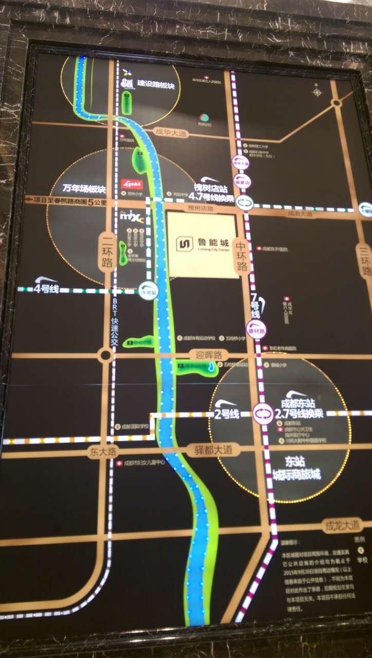 鲁能城交通图