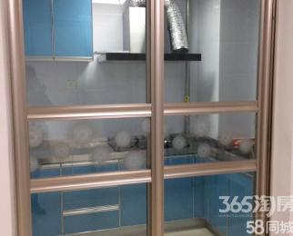 华冶水晶公馆3室2厅1卫94平米