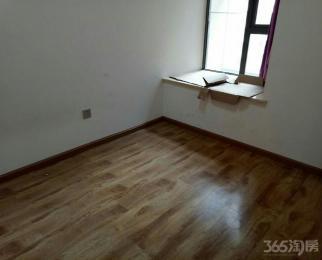 富林大都会2室1厅1卫81平米2013年产权房简装
