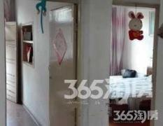 东郊新村伟星金融中心边 中国人寿保险公司正对门 交