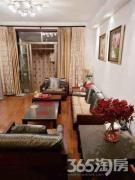 豪华装修3房,家私家电全留,无税,全天采光中心花园位置,急 售