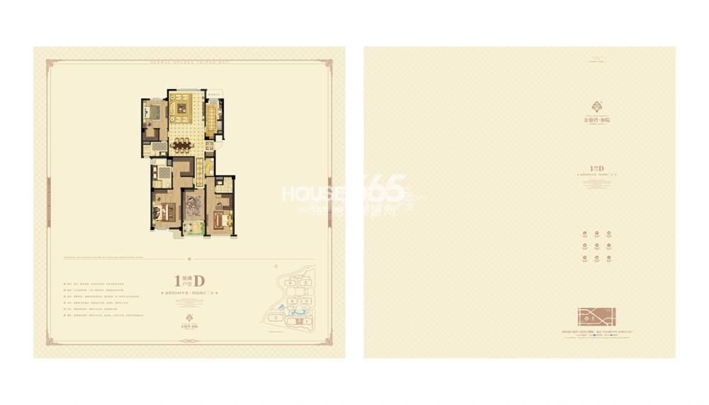 金鼎湾如院1号楼户型图