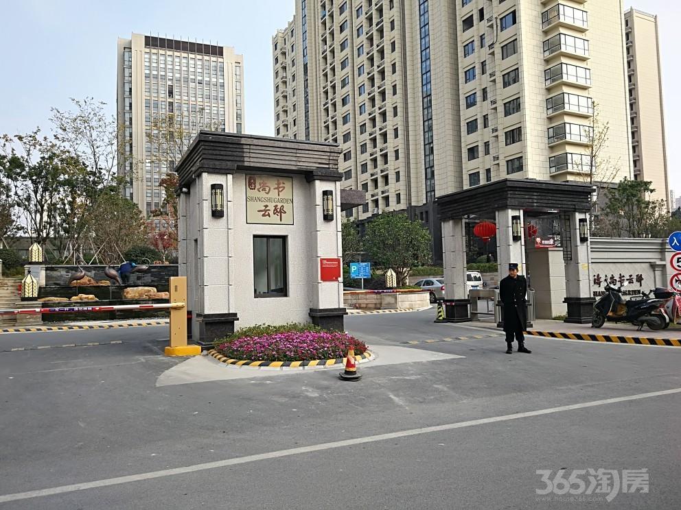 江宁区东山街道爱涛尚书云邸租房