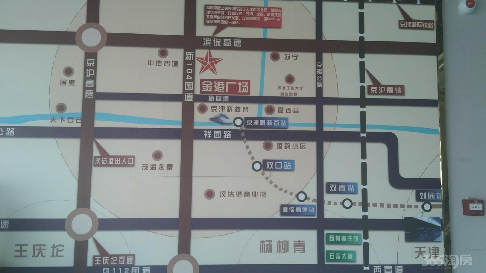 金港广场162平米2015年可注册公司中装