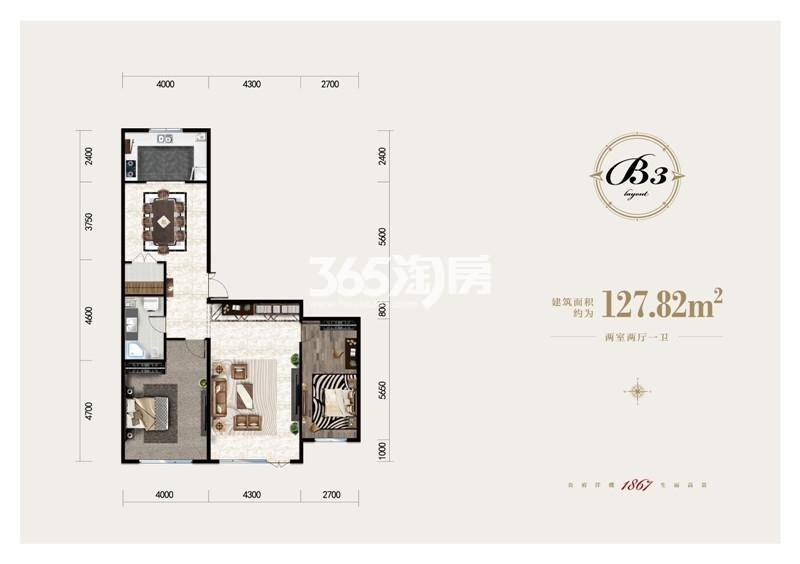 洋房127.82平米 两室两厅一卫