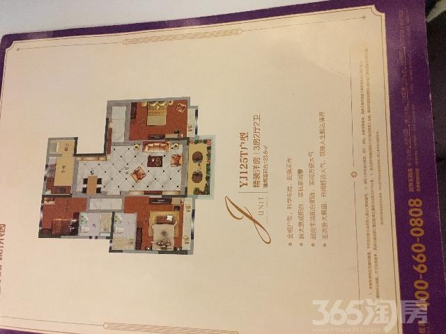 碧桂园城市花园3室2厅2卫130㎡2015年产权房精装