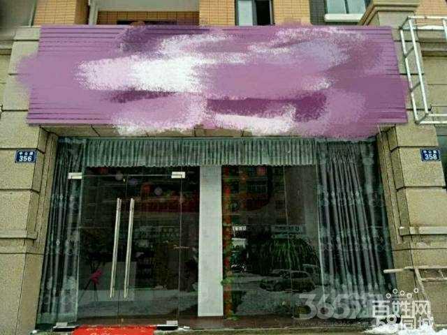 林海尚城50平米整租中装