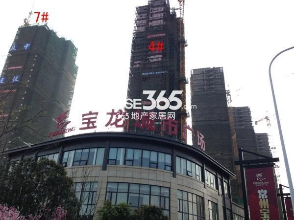 宝龙城市广场4#、7#楼工程进度图(2015.4)