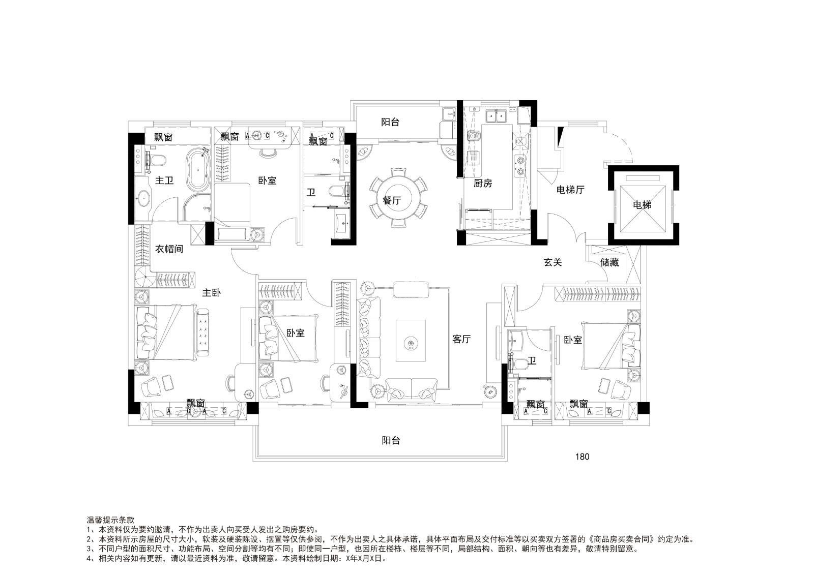 碧桂园锦绣江山户型图