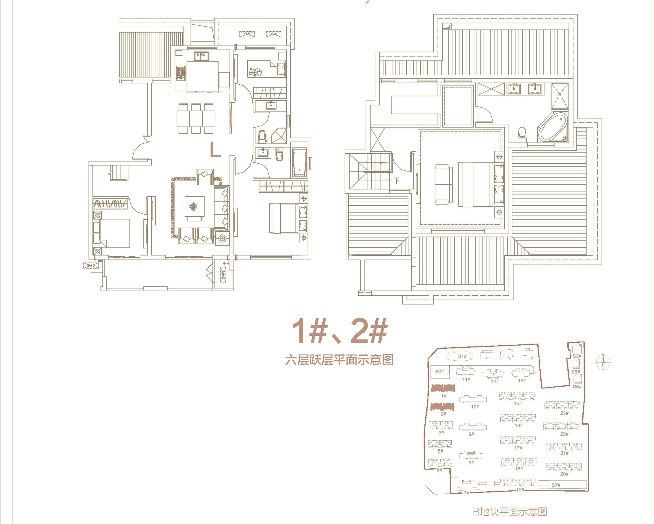 洋房L户型177㎡4房