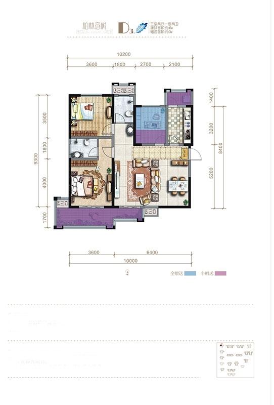 明威橡树湾D3户型3室2厅2卫1厨 117.00㎡