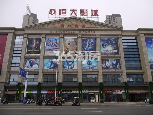 绿地中央广场 恒大影城 201802