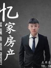 杨晓童18949569967