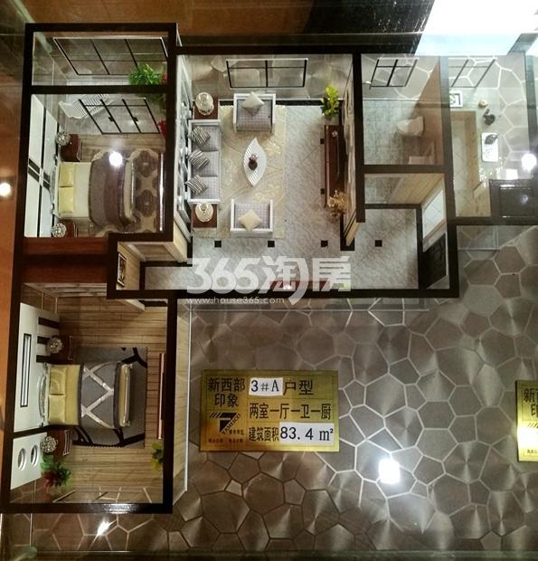 3#A户型 两室一厅一卫一厨 建面83.4㎡
