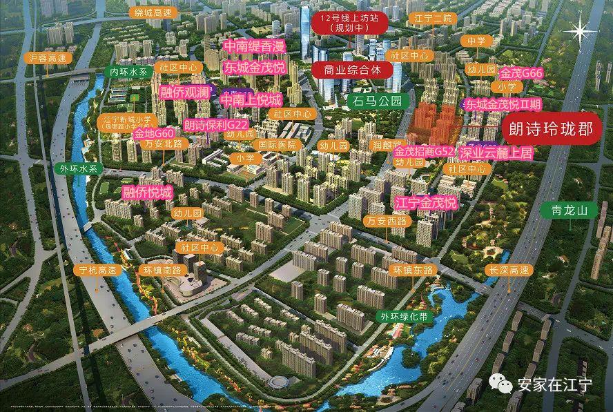 南京又一新城崛起��名校开学��规划落定 多盘上市怎么买